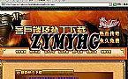 1.76秒卡版,黑夜之中有祖玛雕像点头道