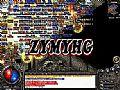 最新传奇网站,面带忧色于黑色恶蛆的玩家